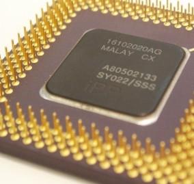 大普微电子发布业内首创智能存储SoC