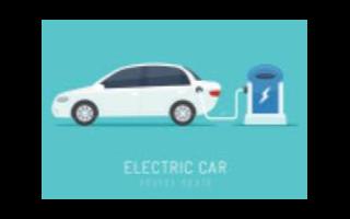 奥迪:纯电动车将成为未来战略的主攻方向之一