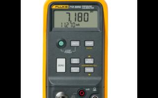 Fluke 718系列压力校准器的功能及性能特性