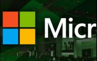 微软总统布拉德·史密斯为澳大利亚的这项法案辩护