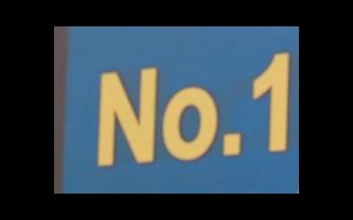 "5G点亮工业革命前2021需要持续点亮5G 箭在弦上的5G to B规?;?></a></div> <div class=""a-content""> <h3 class=""a-title""><a href=""http://www.gothicabooks.com/d/1499780.html"" title=""5G点亮工业革命前2021需要持续点亮5G 箭在弦上的5G to B规?;? target=""_blank"">5G点亮工业革命前2021需要持续点亮5G 箭在弦上的5G to B规?;?/a></h3> <p class=""a-summary"">2021年,5G来到了真正的价值蜕变阶段,中国5G产业化与产业5G化发展也来到了真正的战略关键期。从2019建网+终端上市,到2020网络普及+行业应用试点+终端规?;?,延续中国5G产业的发展速度,我...</p>  <p class=""one-more clearfix""> <span class=""time"">2021-02-17</span> <!--需要输出文章的浏览量和阅读量还有相关标签--> <span class=""tag"">标签:<a target=""_blank"" href=""/tags/%E5%8D%8E%E4%B8%BA/"" class=""blue"">华为</a><a target=""_blank"" href=""/tags/5G/"" class=""blue"">5G</a></span> <span class=""mr0 lr""> <span class=""seenum "">176</span> <span class=""type  mr0""></span> </span> </p> </div> </div><div class=""article-list""> <div class=""a-thumb""><a href=""http://www.gothicabooks.com/tongxin/202102041495607.html"" target=""_blank""><img src="