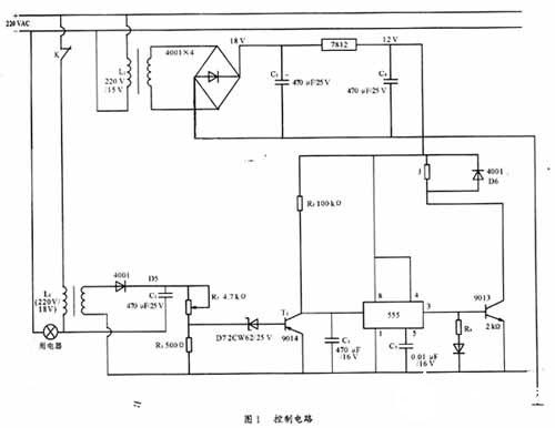 自动控制限流开关的工作原理及电路设计