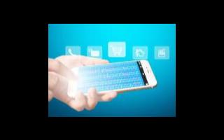 OPPO将在上海MWC公布全新交互的充电技术
