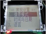12864液晶使用教程分享 基于MCU菜单框架设计方案