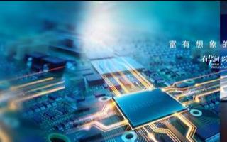 华润微电子:目前对2021年全年行情的看法?