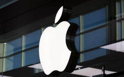 Apple Car关键进程!苹果和多家LiDAR供应商谈判