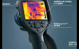 FLIR E85红外热像仪的性能特点及应用