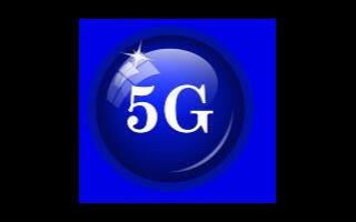 韩国将追加提供470MHz的5G频率