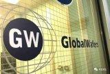 环球晶圆成功透过公开收购取得德国硅晶圆制造商Si...