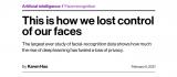 有史以来最大的面部识别数据研究