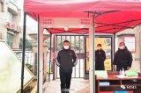 安徽阜阳的阜城御景城小区铺设智能热成像测温门