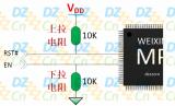 上拉电阻与下拉电阻的概念详解