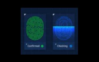 指纹识别和人脸识别有什么区别
