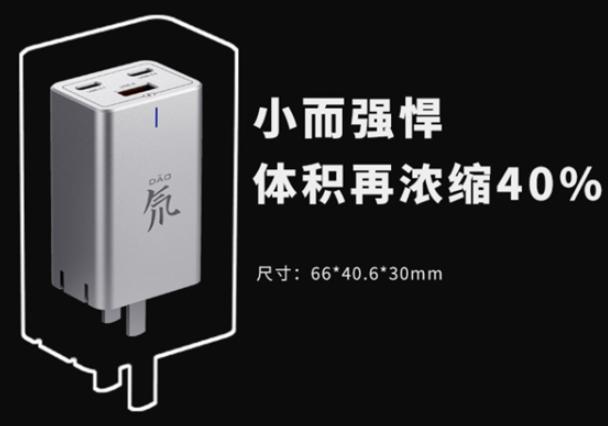 努比亚发布首款65W三扣氮化镓充电器