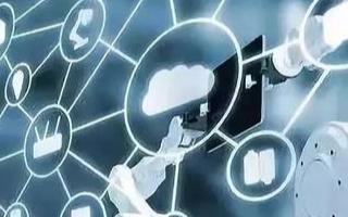 利元亨卢淼:智能制造的未来进化