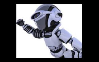 江苏苏州轨道交通首台定制服务机器人正式上线