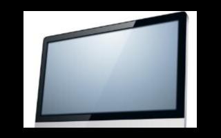 利亚德:计划今年开始海外Micro LED市场推广