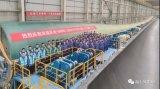 中国海装10MW-SR210型叶片下线