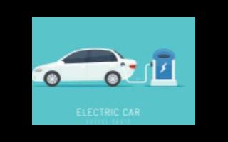 富士康的新電動汽車預計將在今年內推出