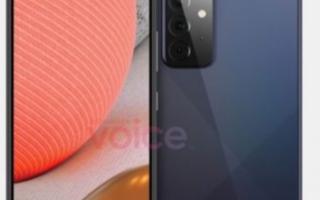 高通Snapdragon 720G处理器是Galaxy A72 4G的核心