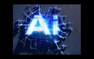 美国和盟国:人工智能对抗的关键在于数据
