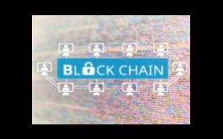 比特币的必然性与区块链的可能性