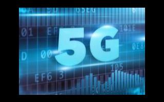 中国电信MEC如何赋能行业智能化转型