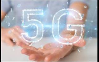新疆电信与联通合作打造5G网络