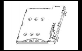 MICRO SIM卡座6PIN自弹式1.35H卡座规格原理图免费下载