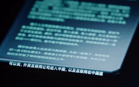小米新概念机亮相:屏幕没有开孔,也看不到黑边