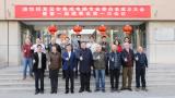 【芯闻精选】中国科大研制出新型隔离电源芯片;功率半导体厂商芯导科技拟科创板IPO…