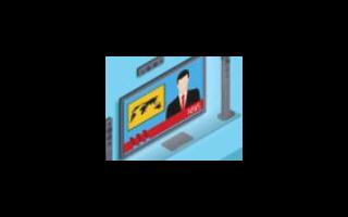 京东方将成为iPhone13的OLED面板的主要供应商之一