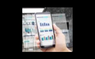華為旗艦手機4月起將升級為HarmonyOS操作系統