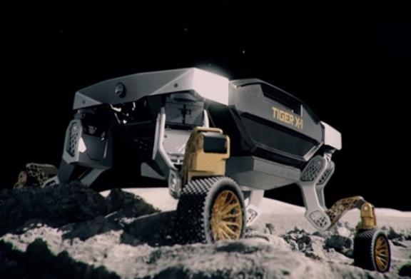 现代起亚发布极限出行车辆无人概念车