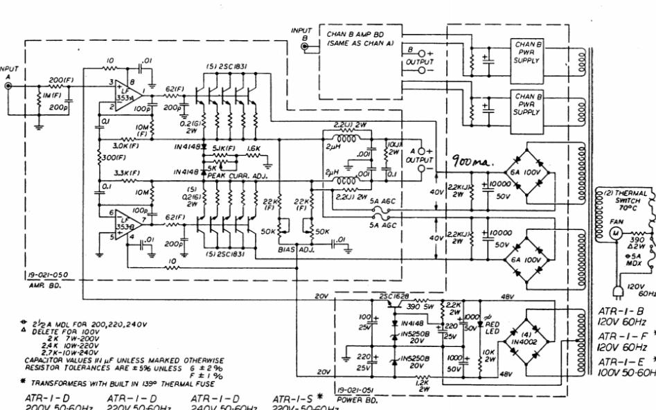 布洛姆音频功率放大器的电路原理图免费下载