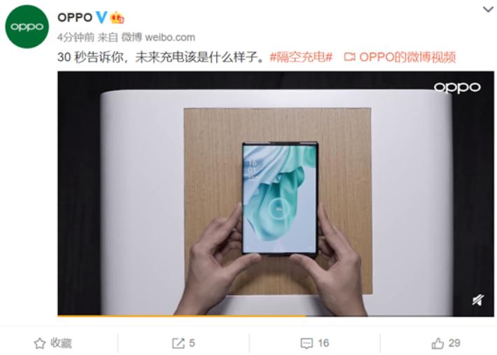 OPPO宣布隔空充电全新充电技术