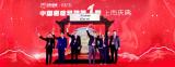 诺辉健康正式在港交所挂牌上市,成为中国癌症早筛第一股