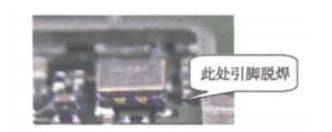 HDI板焊盘上的微盲孔引起的故障