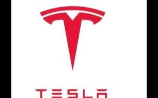 电动汽车特斯拉股价大跌8.6% 马斯克再次跌落世界首富宝座