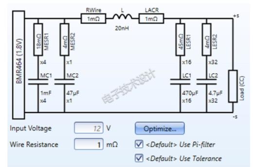 使用回路补偿软件工具实现电压/滤波器的优化方案