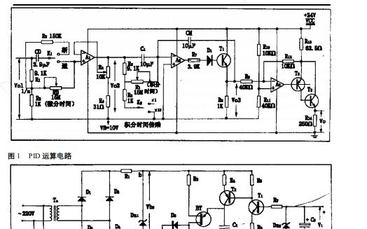 PID温度控制装置的电路设计资料详细说明