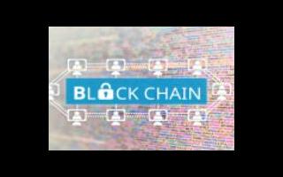 腾讯加速区块链发展,产业区块链新机遇