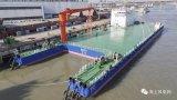 """风电工艺驳船——""""港航驳5""""正式交付使用"""