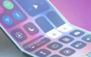 苹果将提供可折叠iPhone机型使用的屏幕