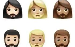 Apple的iOS 14.5将为混合肤色的情侣带来表情符号