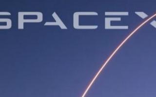 SpaceX完成了8.5亿美元的股权融资