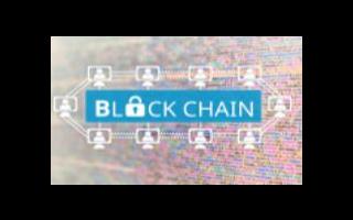 区块链技术在国际支付中的优势