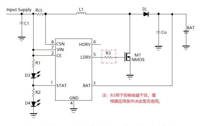 HU5912四串锂电池升压充电芯片的数据手册免费下载