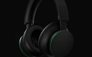 微软宣布了Xbox无线耳机