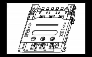 SIM卡座6PIN掀盖式工业智能设备通用NANO SIM卡座翻盖的规格原理图